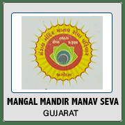 50-Mangal-Mandir-Manav-Seva